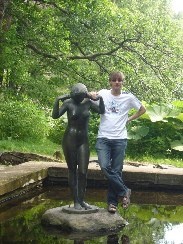 The Kate Maintainer and The Naked Woman